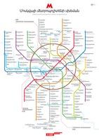 В планах - схемы линий метро на разных языках, которые сделают передвижение по Москве более комфортным для жителей и...